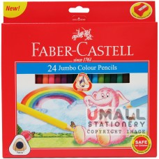 FABER-CASTELL TRI COLOUR PENCIL - 24 Jumbo Colour Pencils