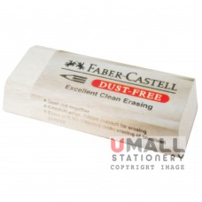FABER-CASTELL 20 Dust-Free Erasers