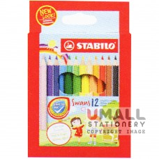 STABILO Swans - 12 Colors Malaysia Penang Online Stationery Store
