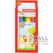 STABILO Swans - 12 Colors - long Malaysia Penang Online Stationery Store