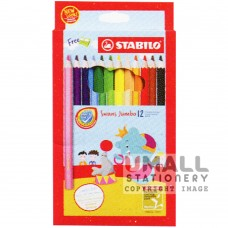 STABILO Swans Jumbo - 12 Colors Malaysia Penang Online Stationery Store