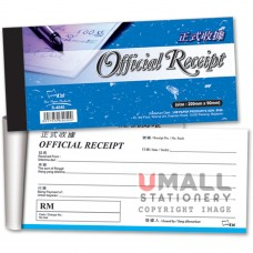 S4040 - RECEIPT BOOK CHI/MALAY/ENG