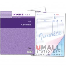 SBB7521 - Invoice (NCR) - OUT OF STOCK