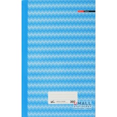 SNB523 - VPLUS Hard Cover 50gm