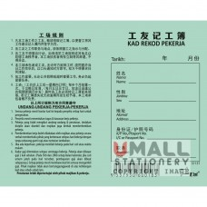 Worker Card - S1151 (1-15)