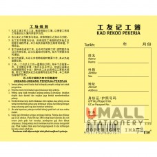 Worker Card - S1310 (1-31)