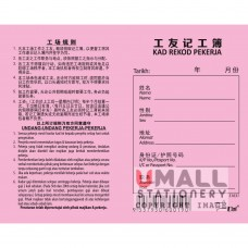 Worker Card - S1631 (16-31)
